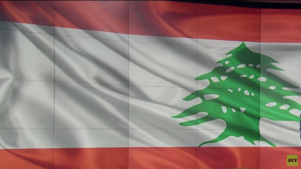 حصاد العقد.. لبنان
