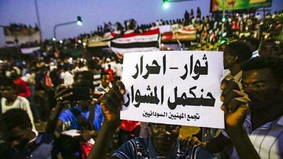 تجمع المهنيين السودانيين يطالب بحل المنظومة الأمنية في البلاد