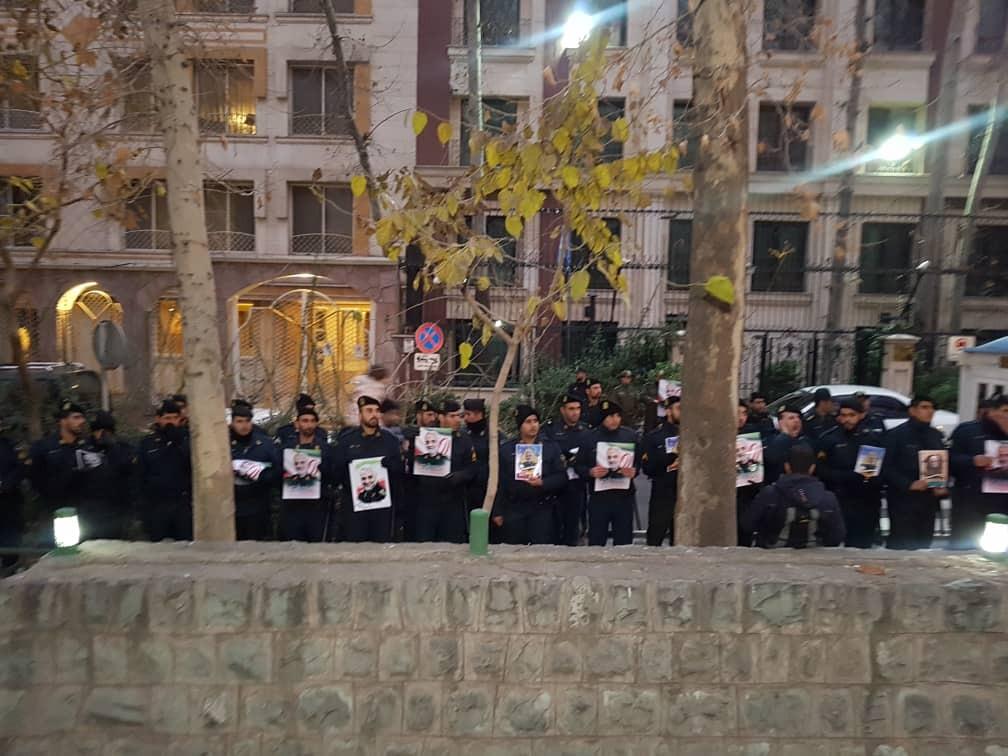 تظاهرات أمام مقر الأمم المتحدة في طهران