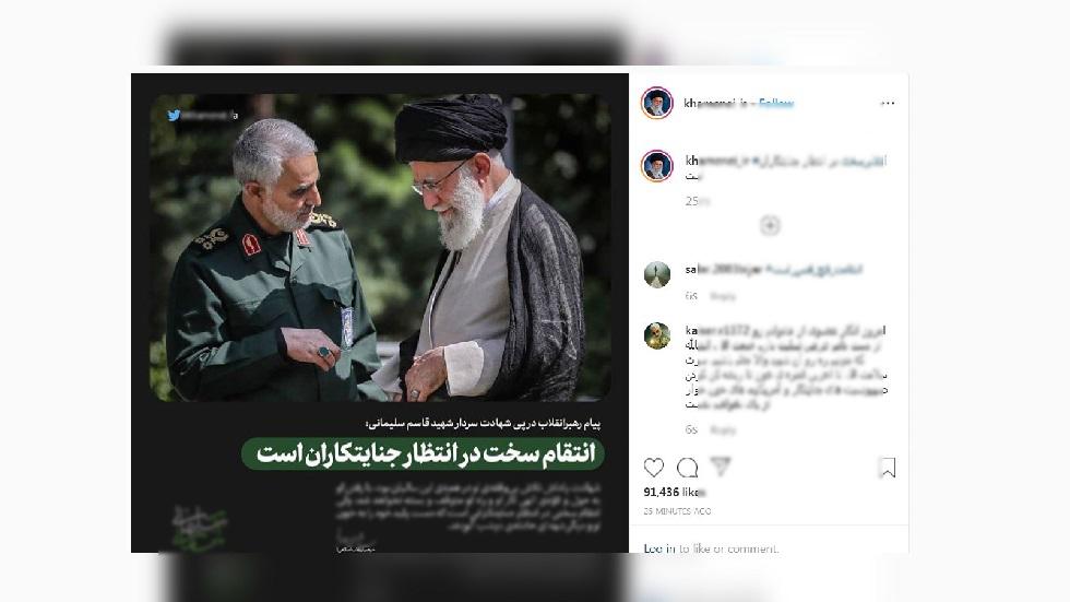 خامنئي ينشر صورة له مع سليماني مرفقة بتعليق