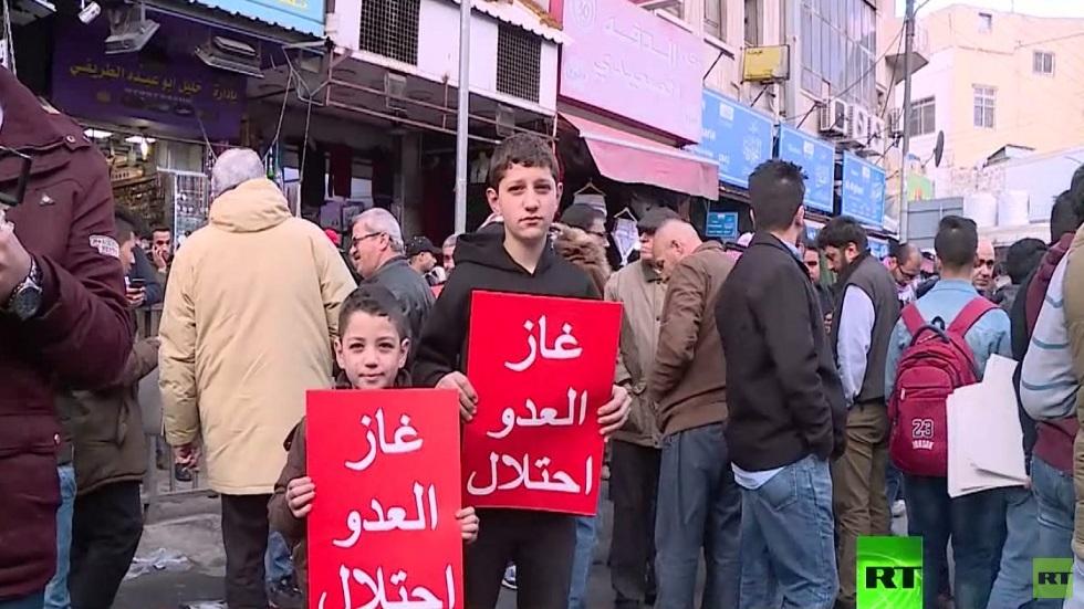 مسيرة بعمان ضد اتفاقية ضخ الغاز الإسرائيلي