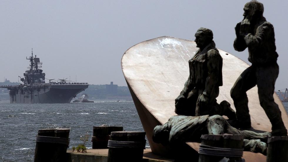 سفينة تابعة للمارينز الأمريكي - أرشيف