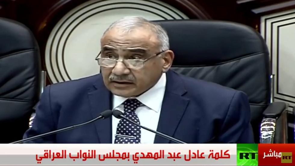عبد المهدي: الخيار الأصح هو انسحاب القوات الأجنبية لأنه بات من الصعب علينا حمايتها