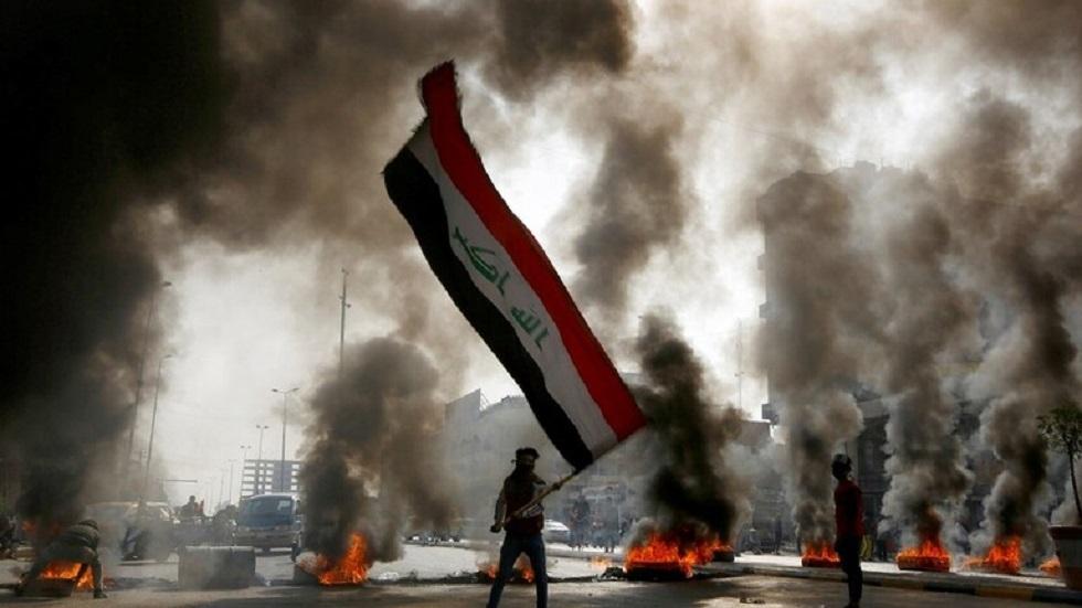 العراق.. حرق مقر