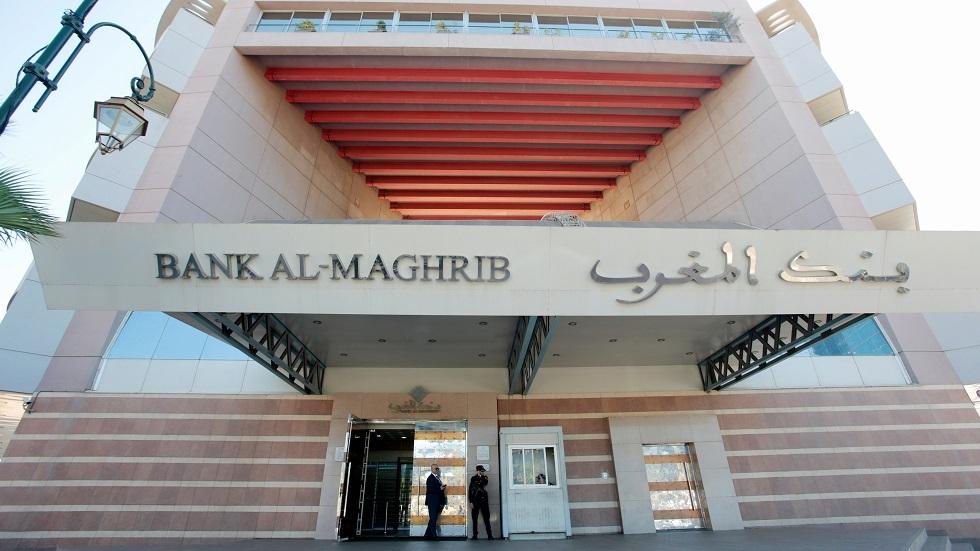 المغرب.. تسهيلات مصرفية للأجانب من غير المقيمين