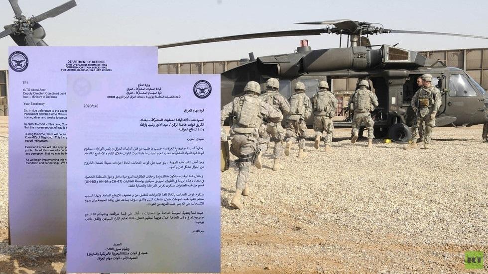 جنرال أمريكي كبير: صياغة الرسالة للعراق سيئة وهي مسودة غير موقعة