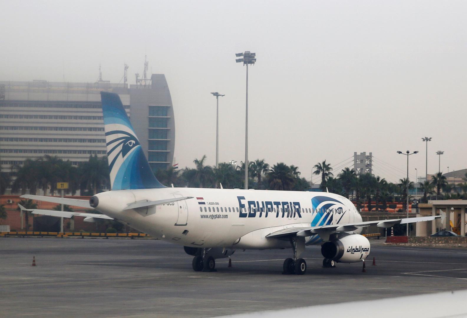 مصر للطيران تعلق رحلاتها إلى بغداد يومين بسبب الأوضاع الأمنية