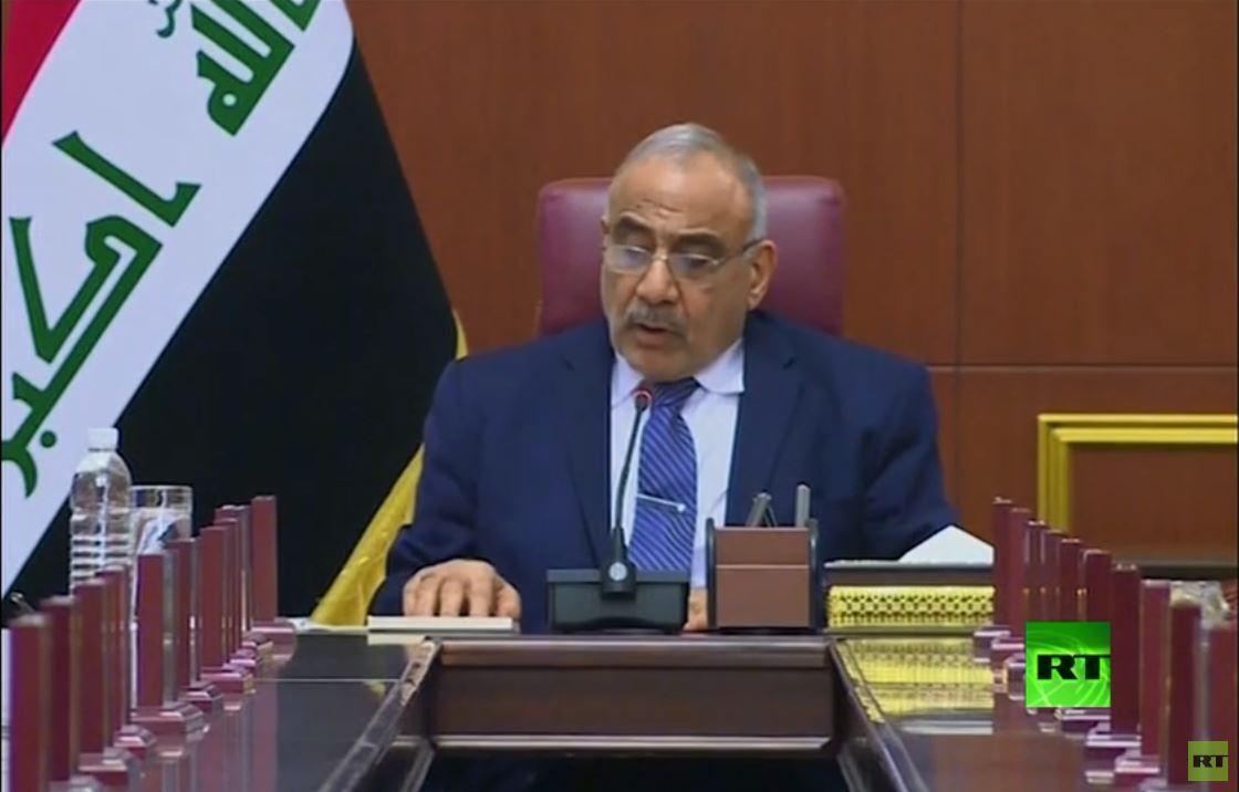عبد المهدي: نريد التشاور لتنفيذ قرار انسحاب القوات الأجنبية بما يضمن مصالح العراق
