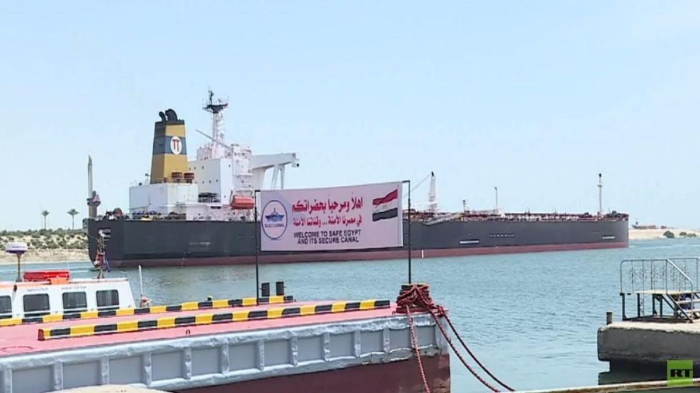 القاهرة: ندعم استقرار منطقة البحر الأحمر
