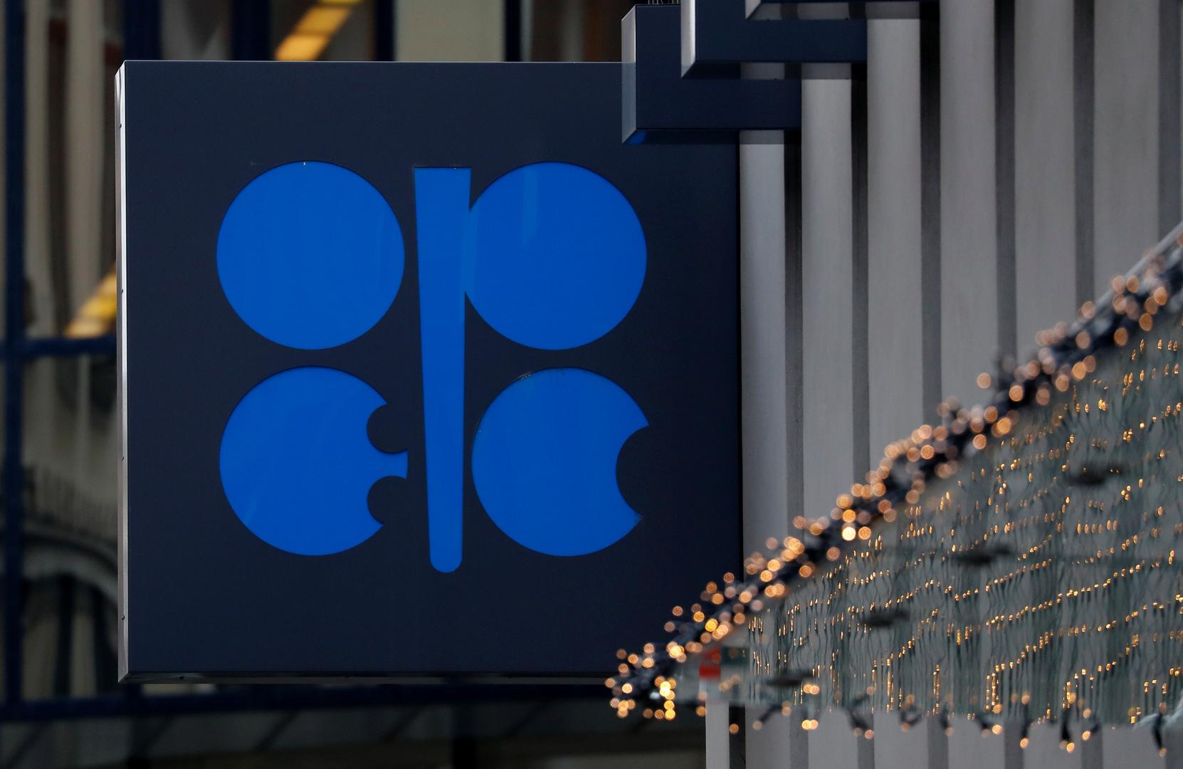 أمين عام أوبك: إنتاج العراق من النفط مستمر والمنشآت آمنة