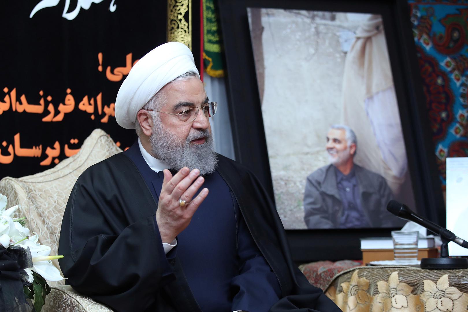 روحاني: لقد قطعت الولايات المتحدة يد سليماني ونحن سنقطع أرجلها من هذه المنطقة