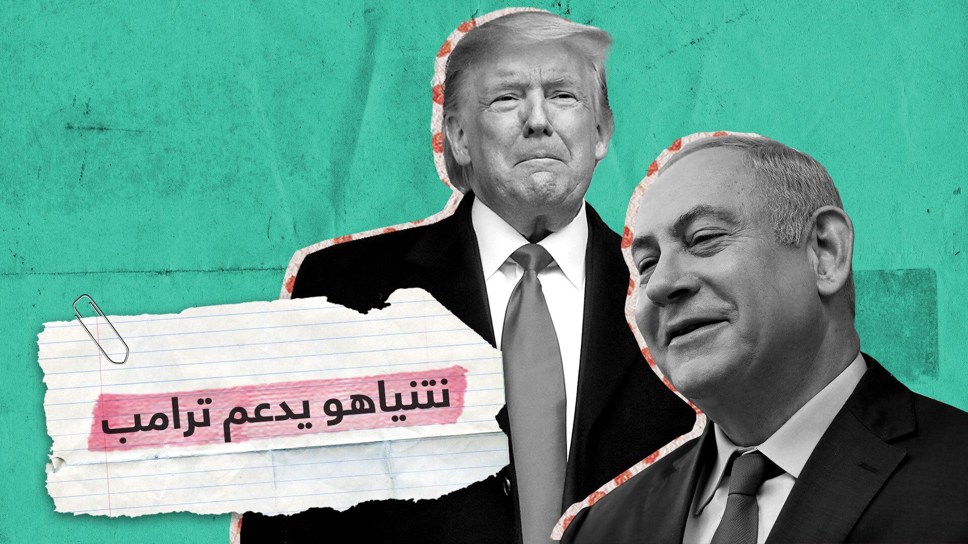 إسرائيل تقف بشكل كامل مع الولايات المتحدة