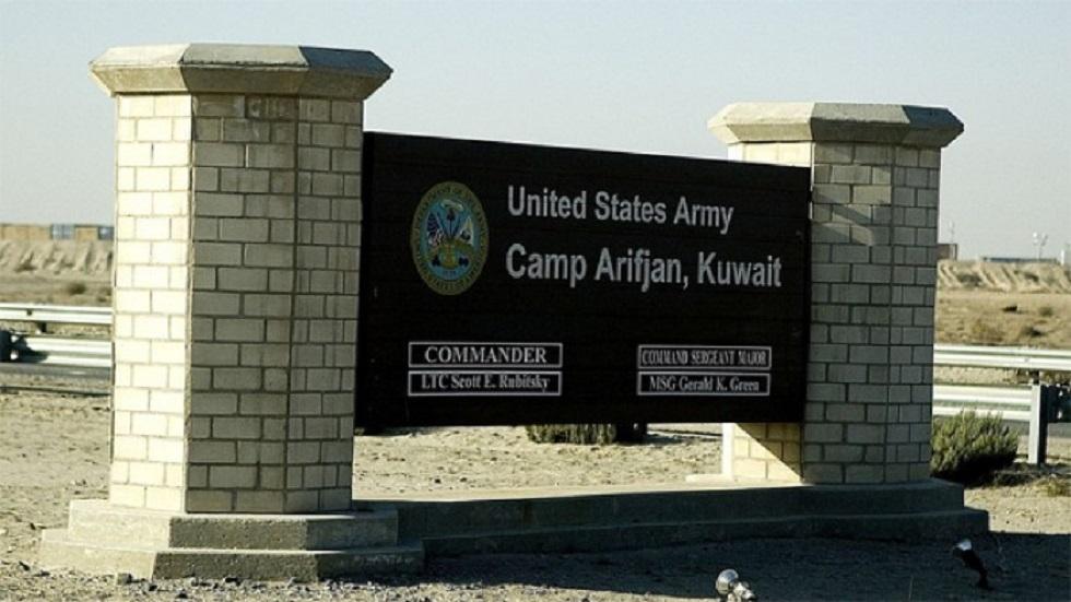 وكالة الأنباء الكويتية تنفي تغريدة عن سحب القوات الأمريكية من البلاد