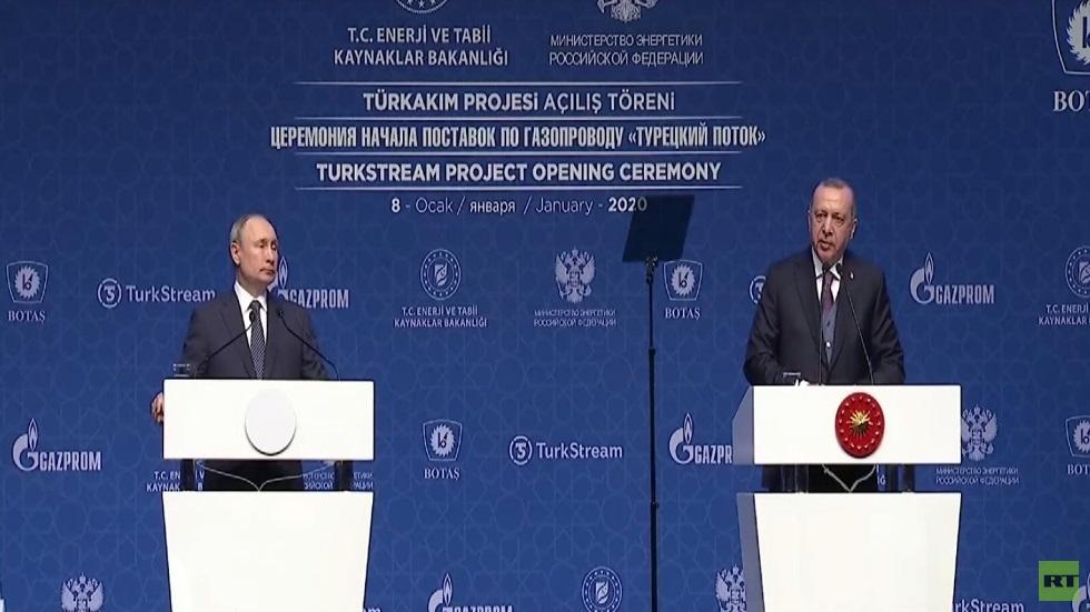 بوتين وأردوغان يحذران من التصعيد بالخليج