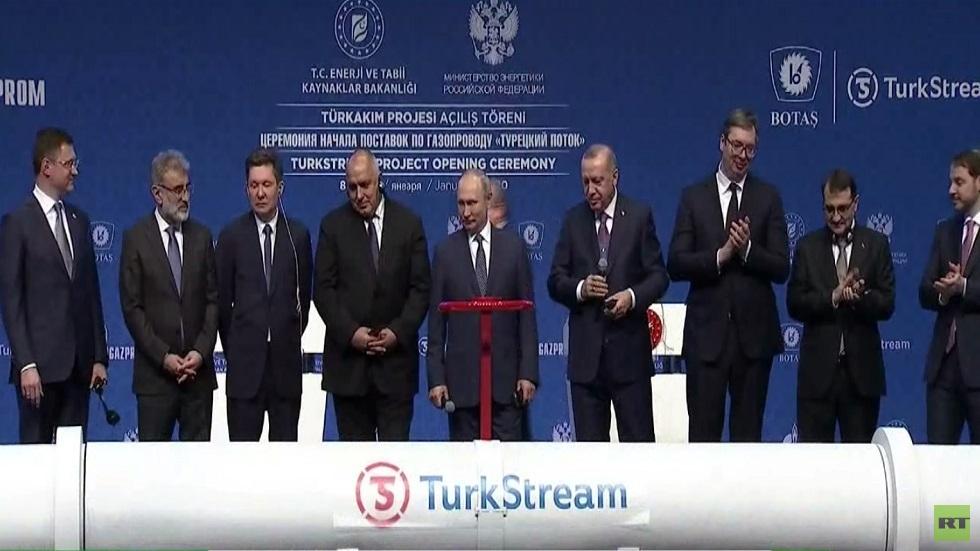 بوتين وأردوغان يفتتحان مشروع السيل التركي