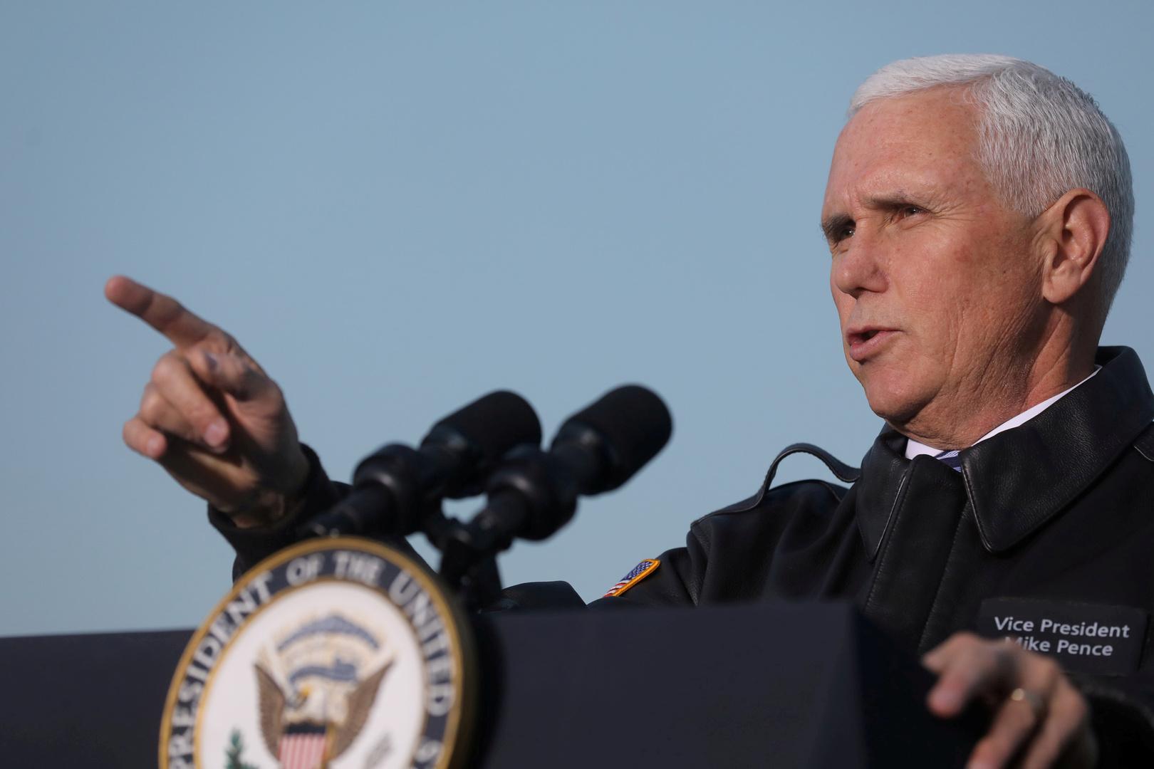 نائب الرئيس الأمريكي: نتلقى معلومات استخباراتية مشجعة من إيران!