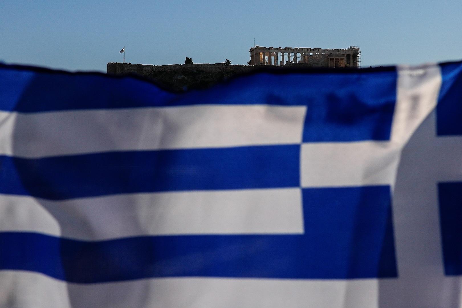 اليونان تعلن عن فرص استثمارية واعدة