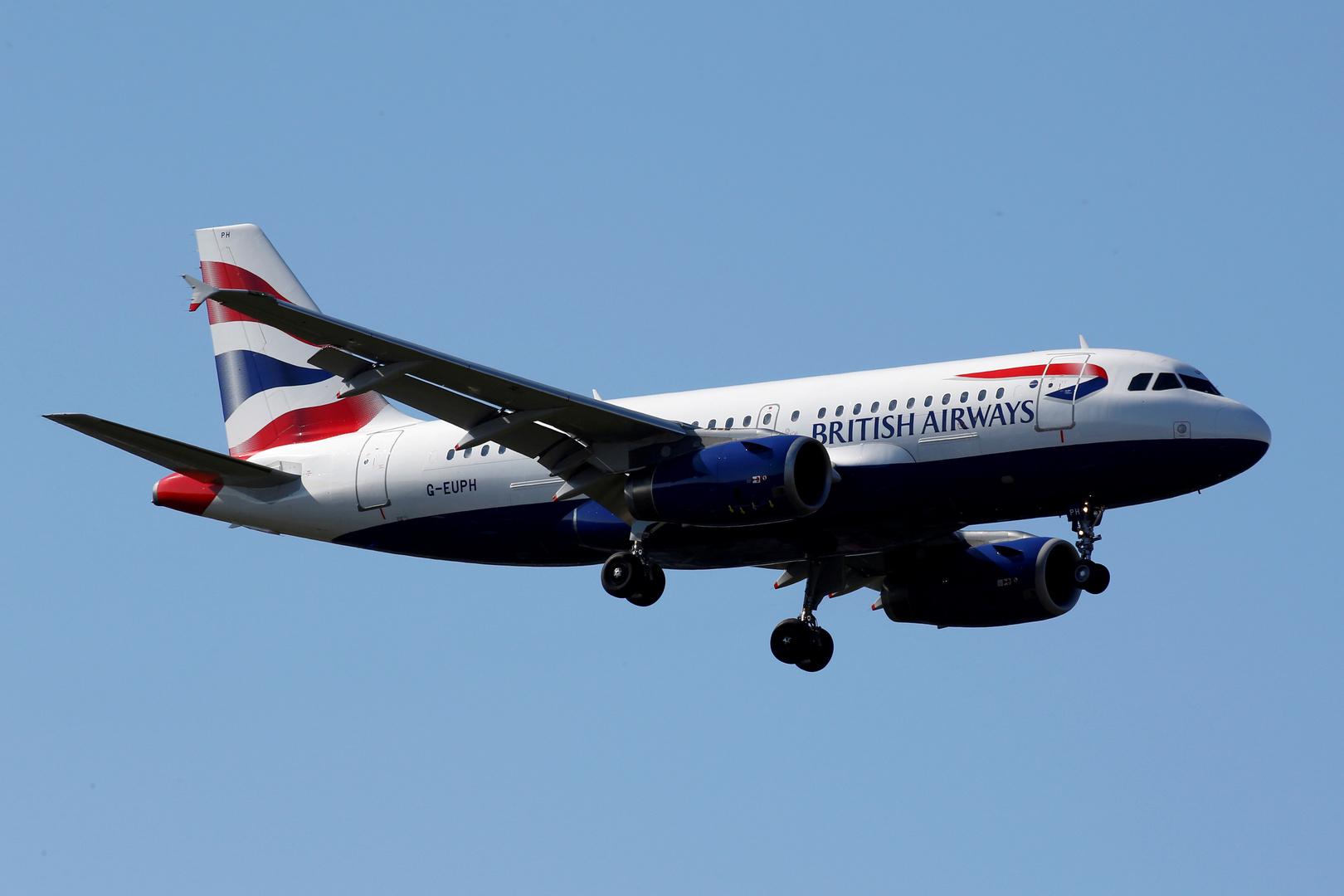 طائرة ركاب بريطانية تغير وجهتها بشكل دراماتيكي تجنبا للصواريخ الإيرانية