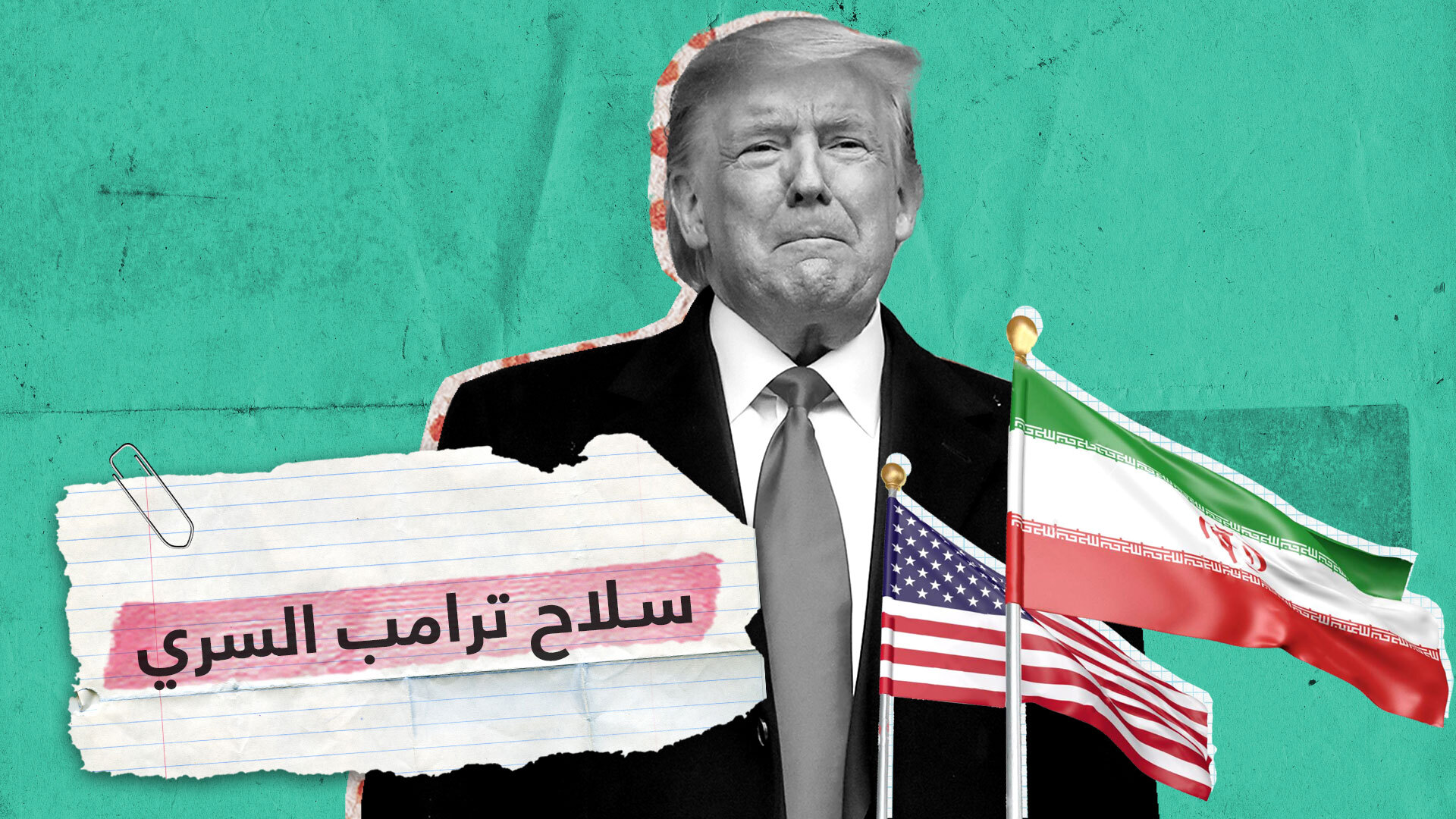 هل أخبرت إيران أو طرف ثالث أمريكا بالضربات على قواعدها قبل تنفيذها؟