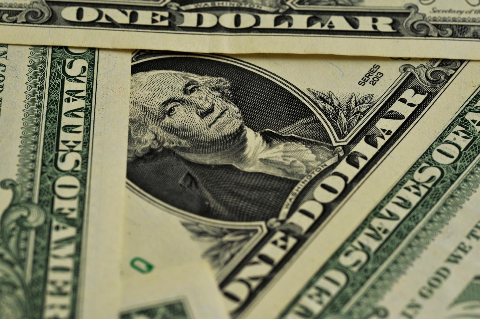 صفقة تفتح أبواب نادي المليارديرات أمام رجلي أعمال روسيين