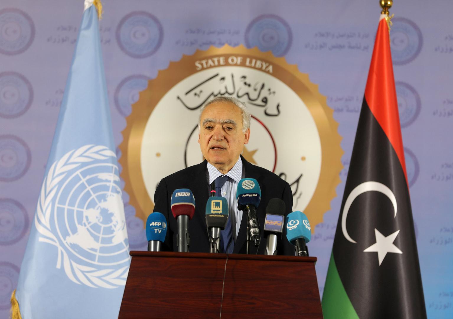 لموفد الأممي إلى ليبيا غسان سلامة