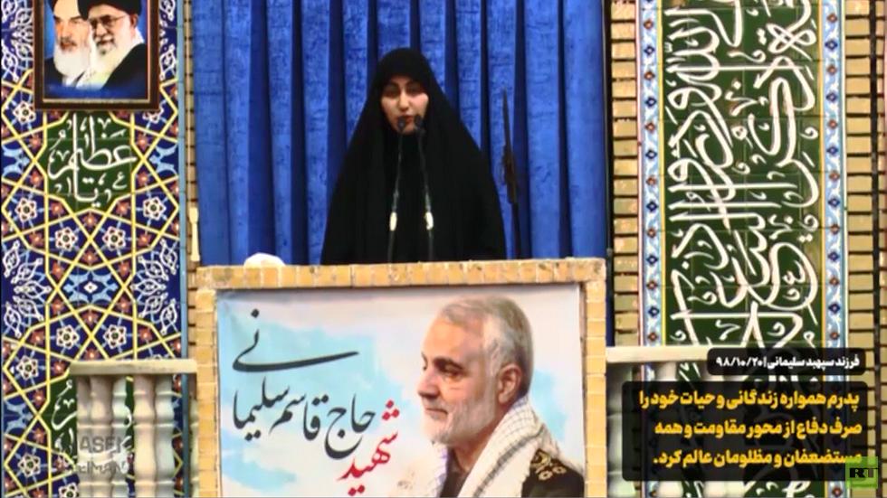 حاملة السلاح.. ابنة قاسم سليماني توجه رسالة باللغة العربية (فيديو)
