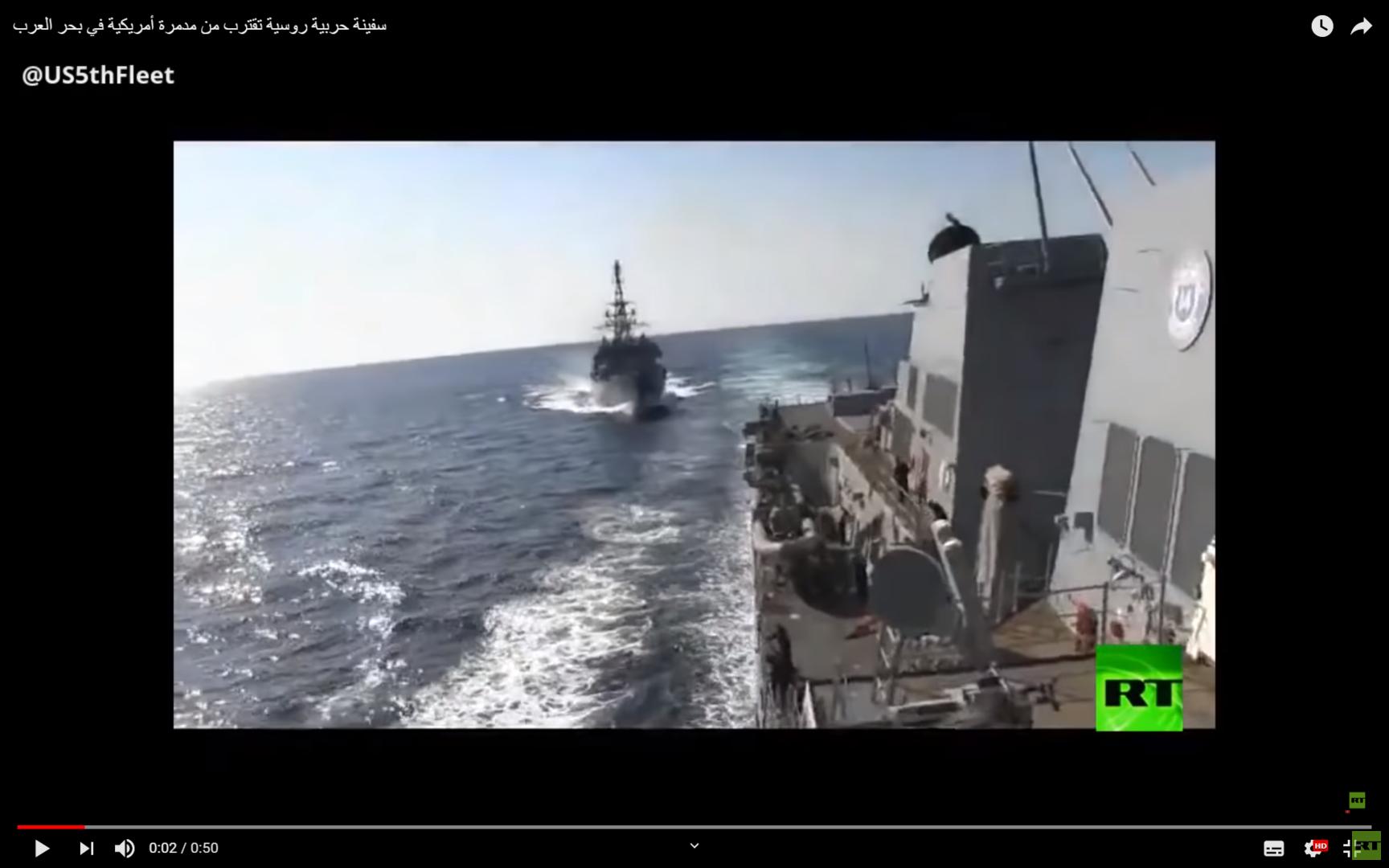الدفاع الروسية: مدمرة أمريكية تسببت في خطر اصطدام مع سفينة لقواتنا في بحر العرب