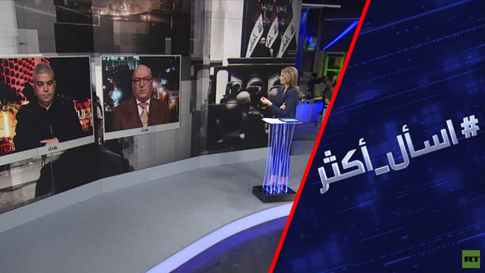 العراق.. تظاهرات وهتافات ضد طهران وواشنطن
