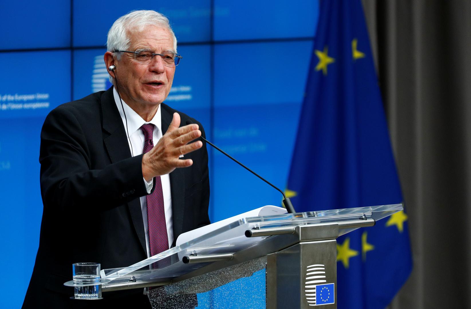 الاتحاد الأوروبي: طرح فرضيات حول أسباب تحطم