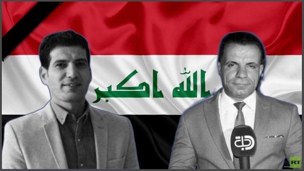 اغتيال صحفيين اثنين بينهما متعاون مع وكالة