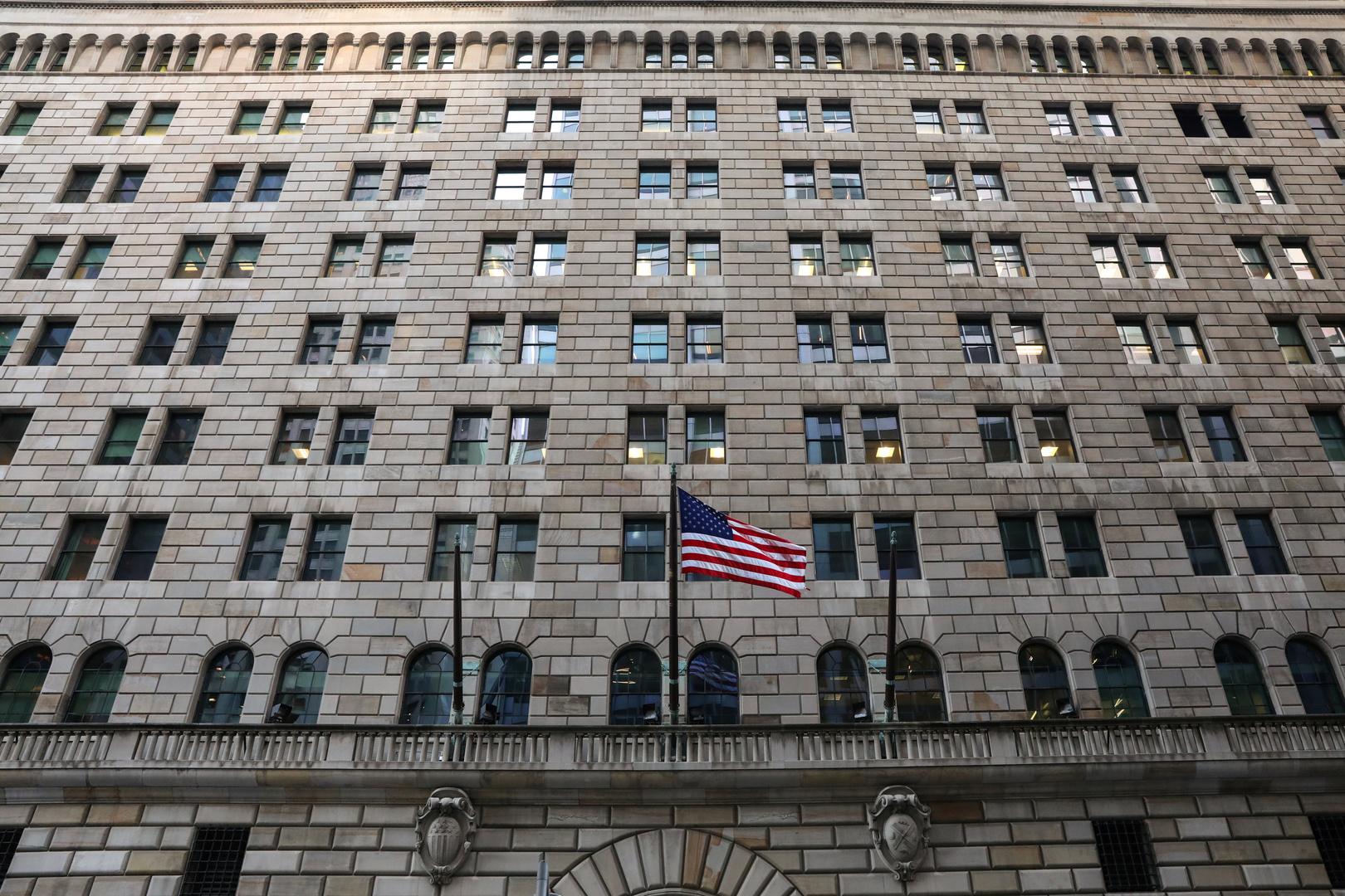 مبنى البنك الاحتياطي الفدرالي في نيويورك