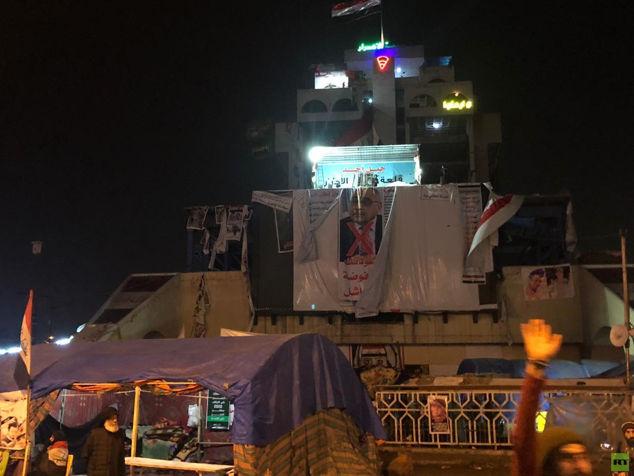 العراق.. معتصمو ساحة التحرير يعلقون صورا لعادل عبد المهدي ويرفضون عودته