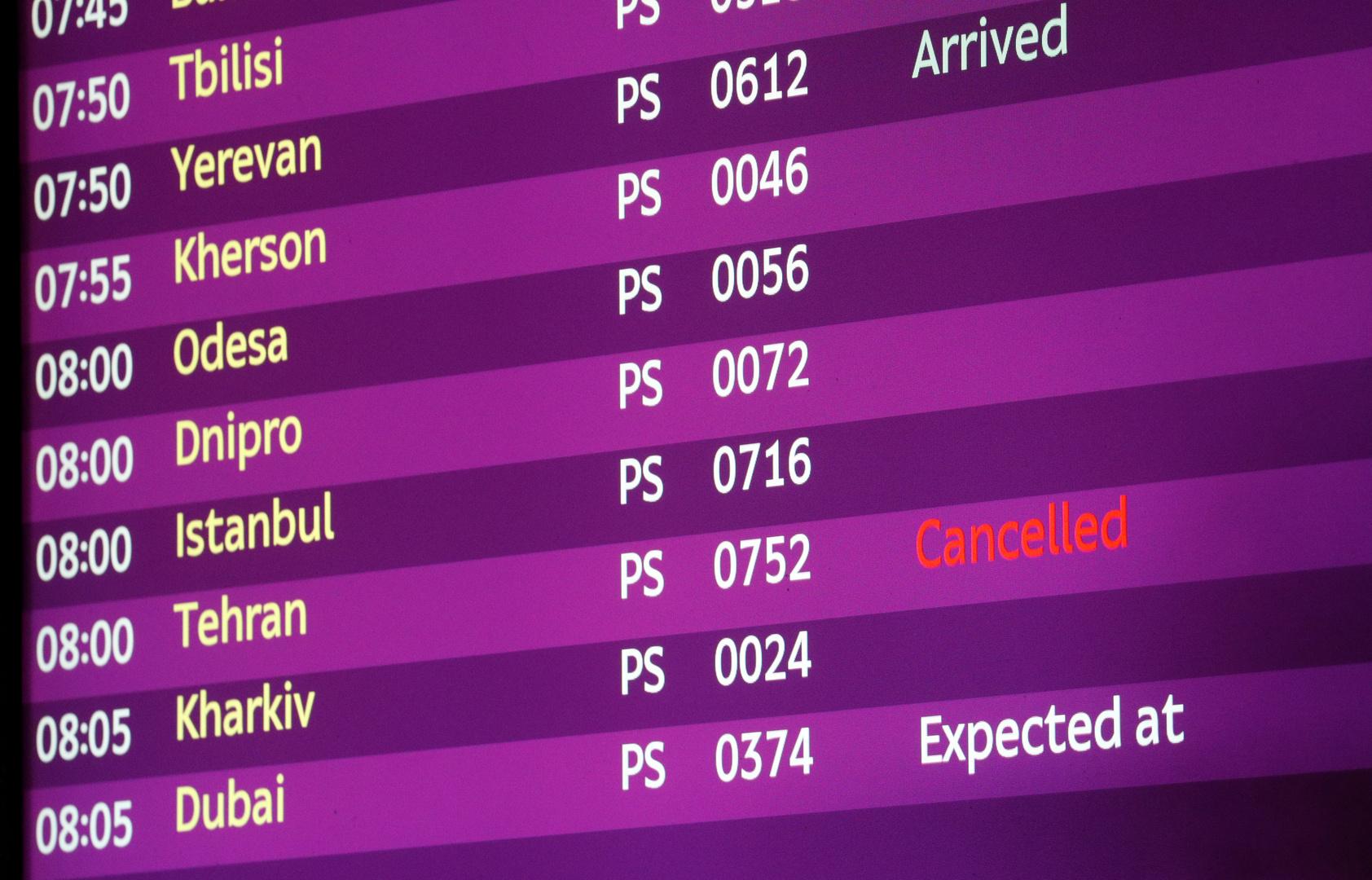 وكالة سلامة الطيران الأوروبية توصي بتفادي التحليق في أجواء إيران