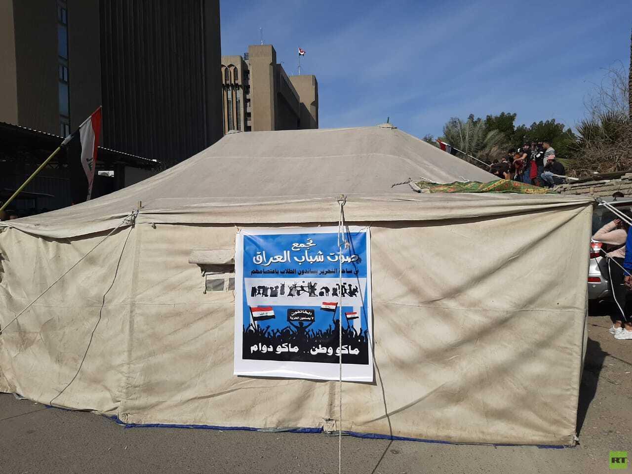العراق.. المئات من طلبة الجامعات يعتصمون في بغداد (صور)