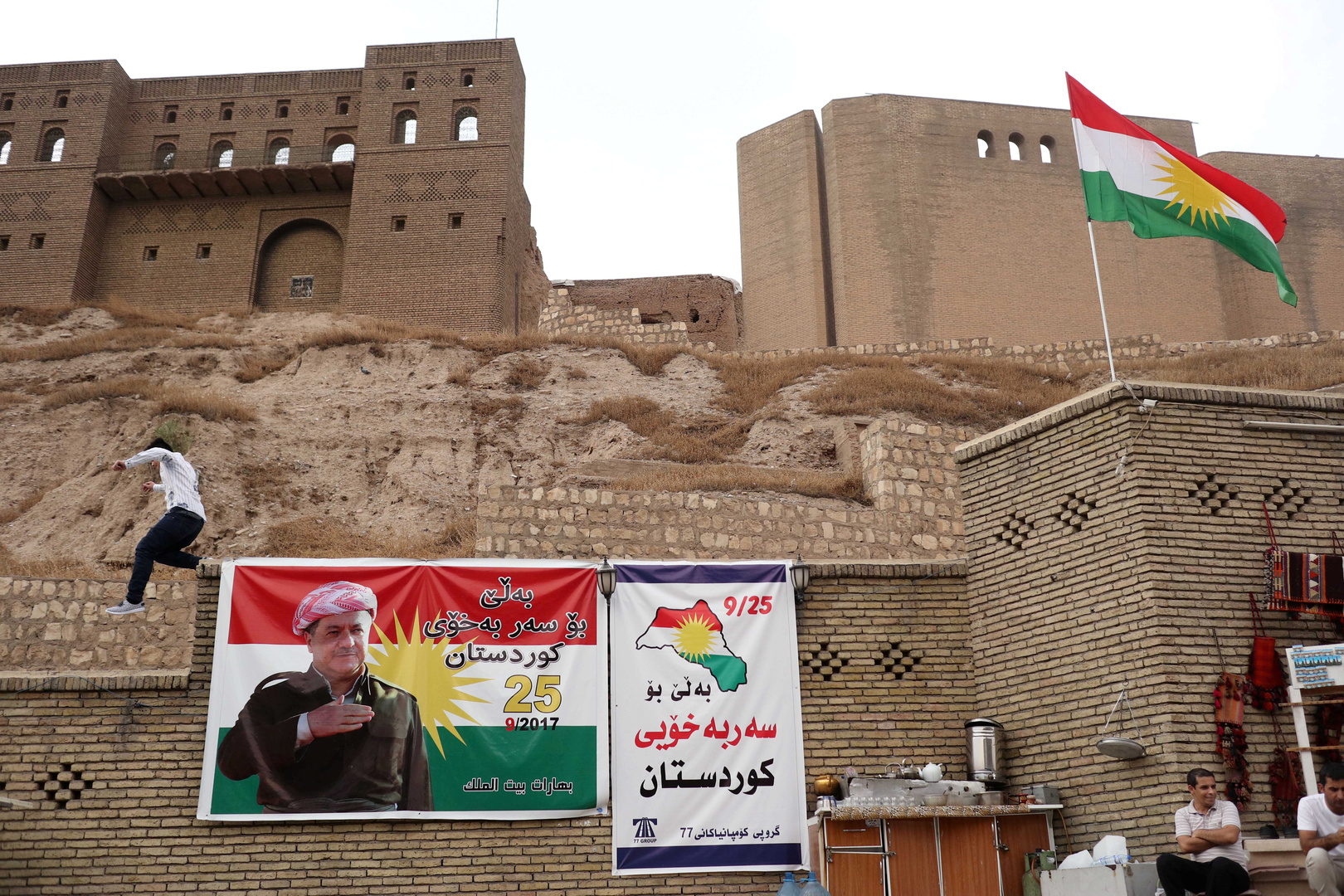 مدينة إربيل- كردستان العراق، صورة من الأرشيف