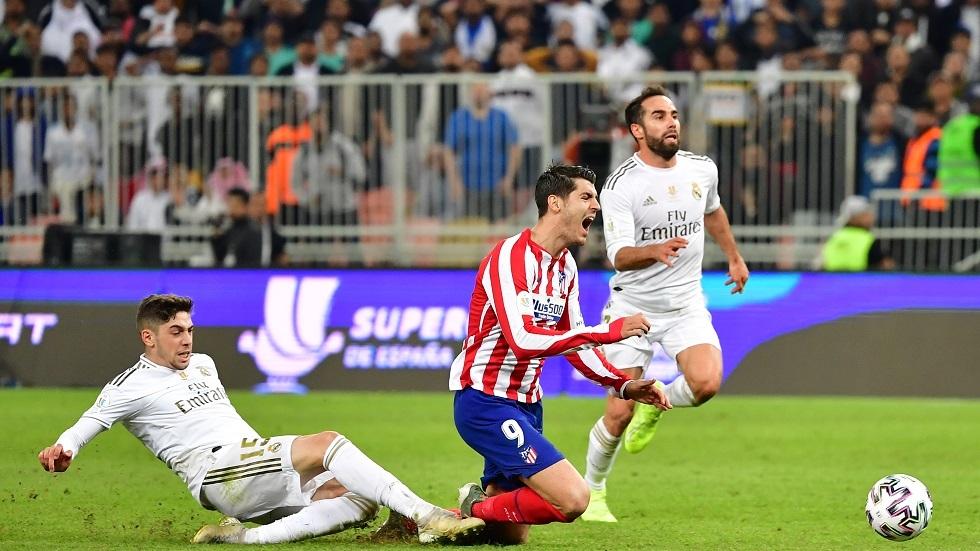 طرد فالفيردي يمنح ريال مدريد لقب السوبر وينال إشادة سيميوني (فيديو)