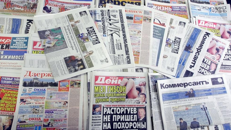 روسيا تحتفل بيوم الصحافة