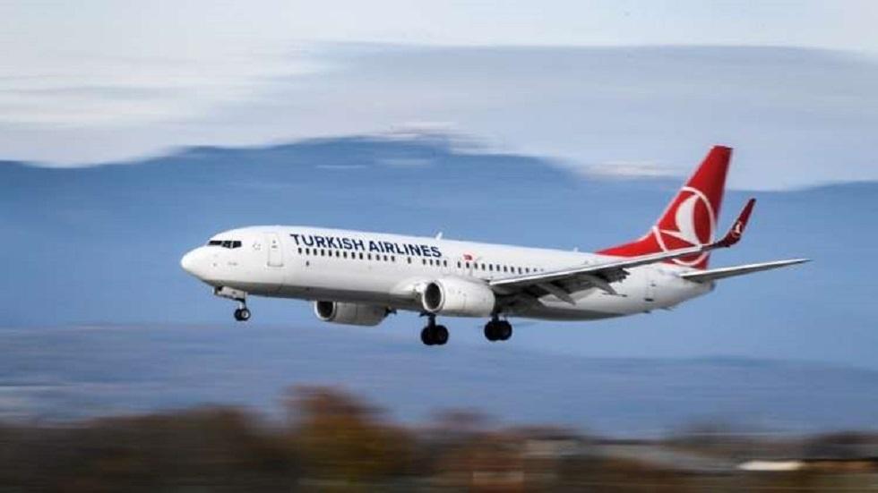 الخطوط التركية تلغي بعض رحلاتها المقررة إلى إيطاليا