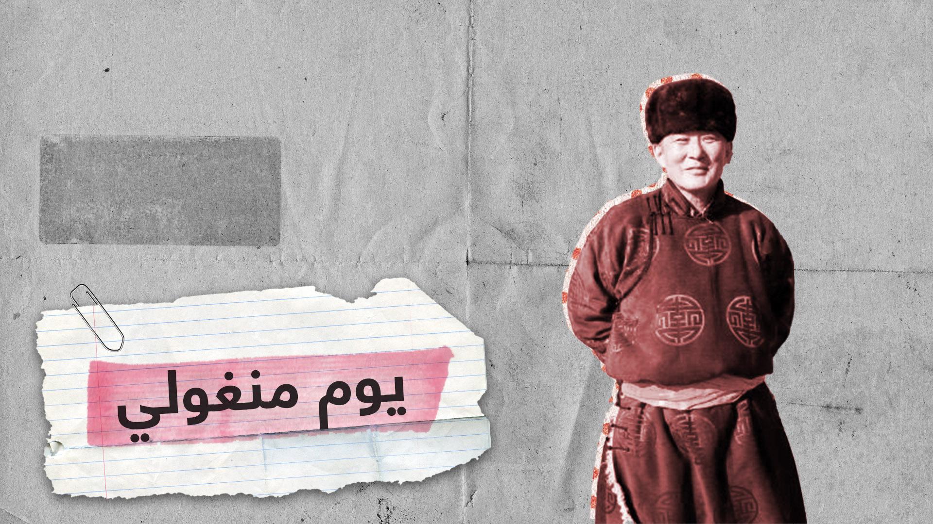 الطبيعة في منغوليا.. كيف يعيشون وسط الجليد؟