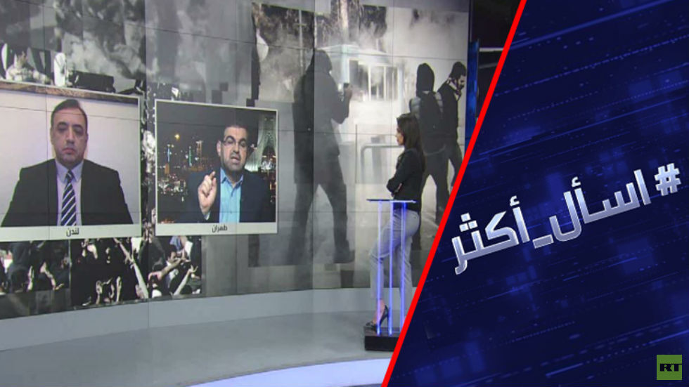 احتجاجات إيران.. ما دور واشنطن ولندن؟