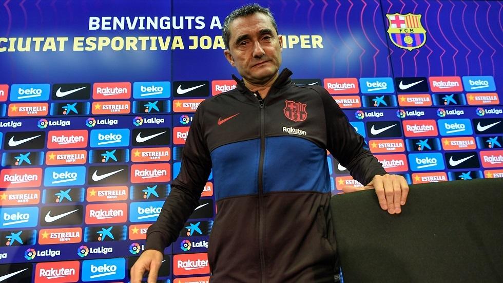 برشلونة يقيل رسميا مدربه فالفيردي ويعين بديلا عنه