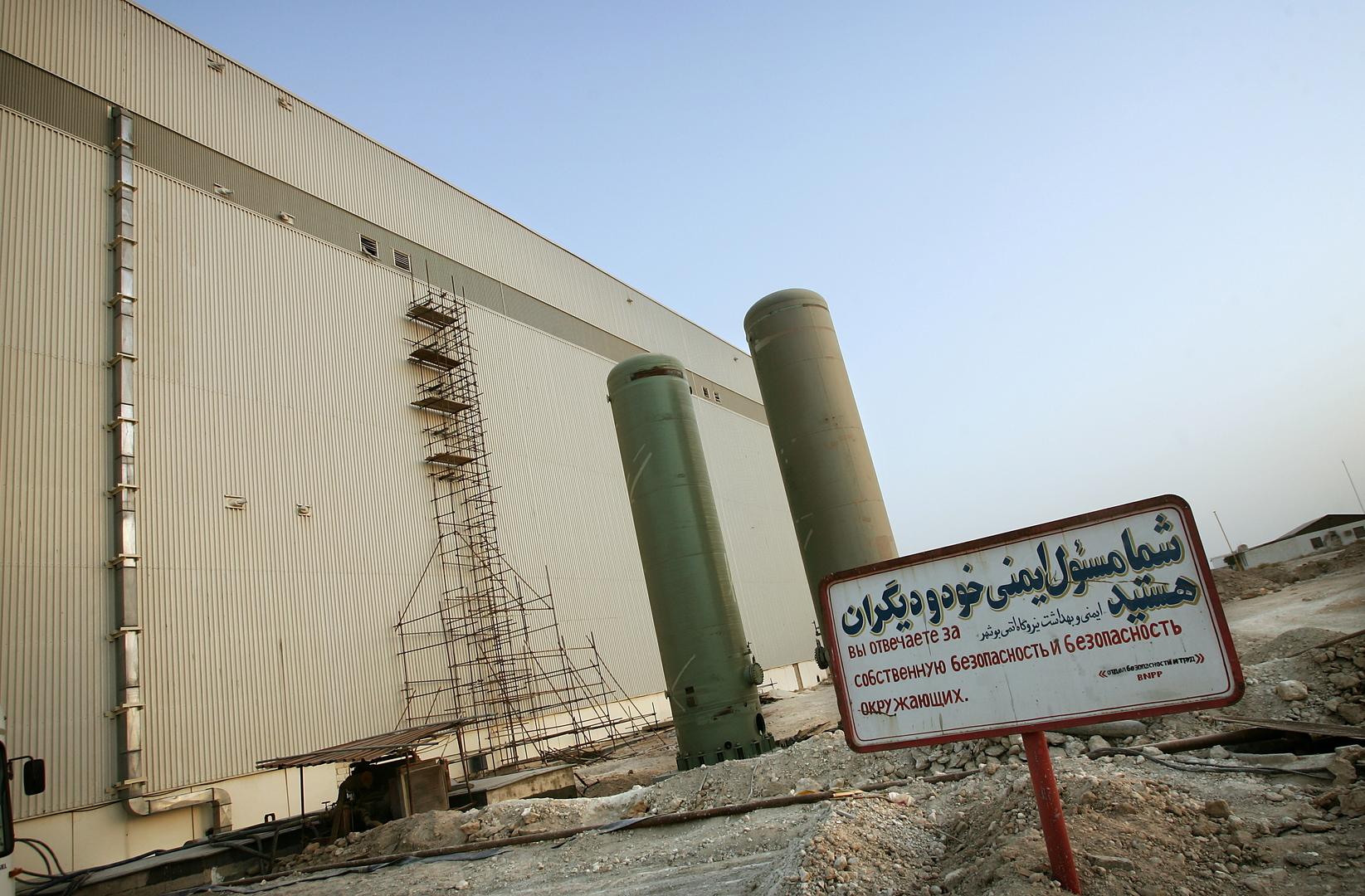 فرنسا وبريطانيا وألمانيا ستفعل آلية فض النزاع النووي مع إيران