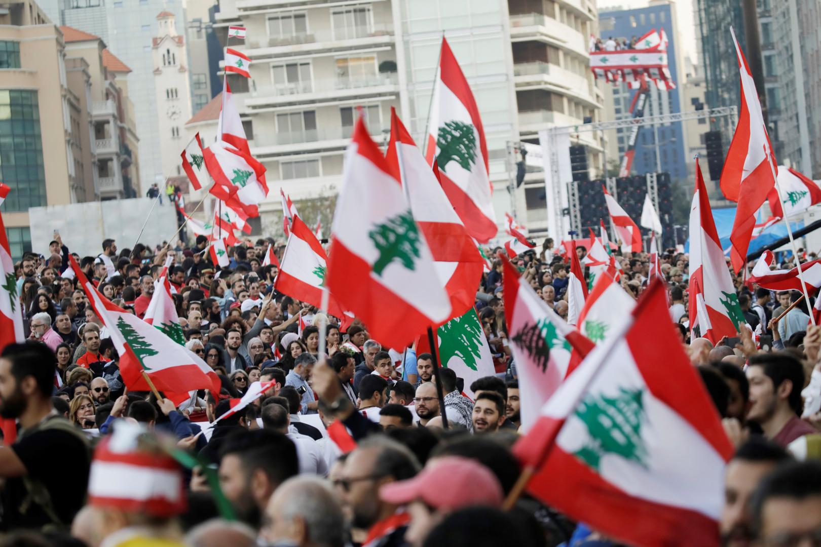 احتجاجات لبنان 22 نوفمبر 2019