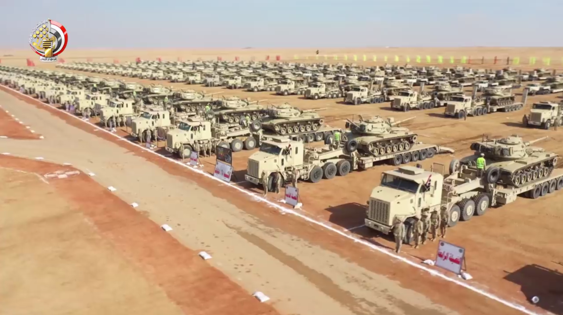 الجيش المصري ينشر مشاهد لمناورات