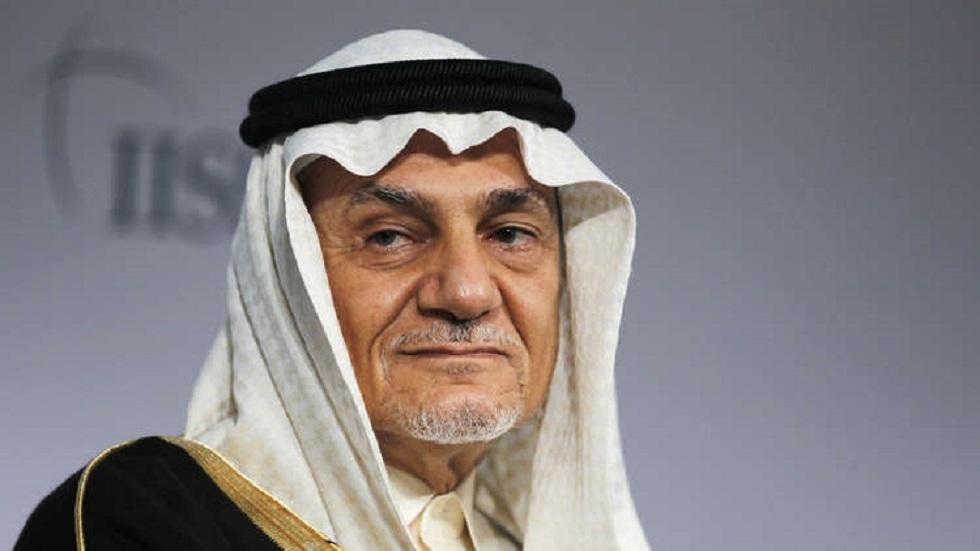 الرئيس الأسبق لجهاز الاستخبارات العامة السعودي، الأمير تركي الفيصل.