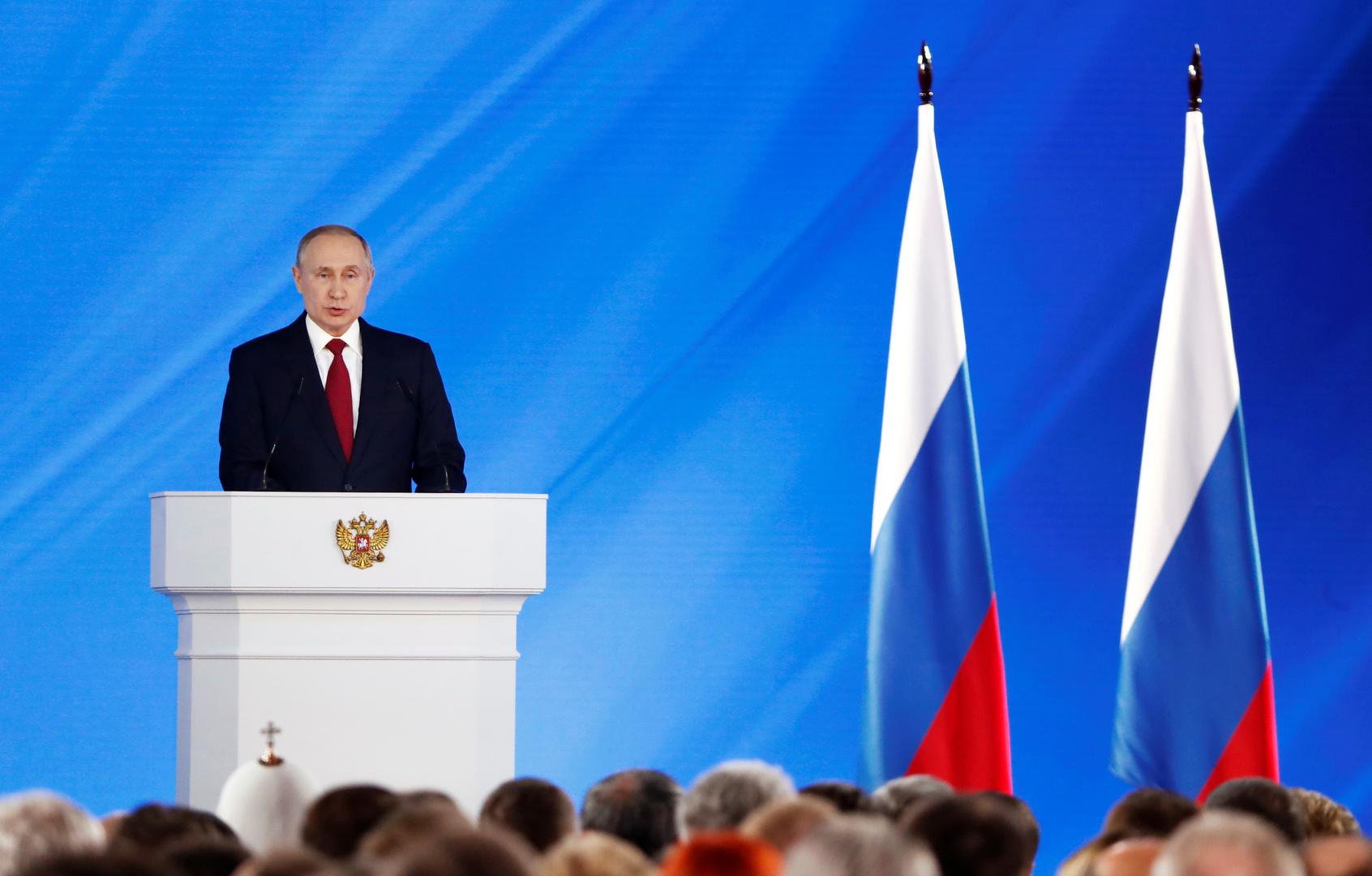 بوتين يشدد على أهمية الوضع الديموغرافي في روسيا ويقر جملة من الإجراءات