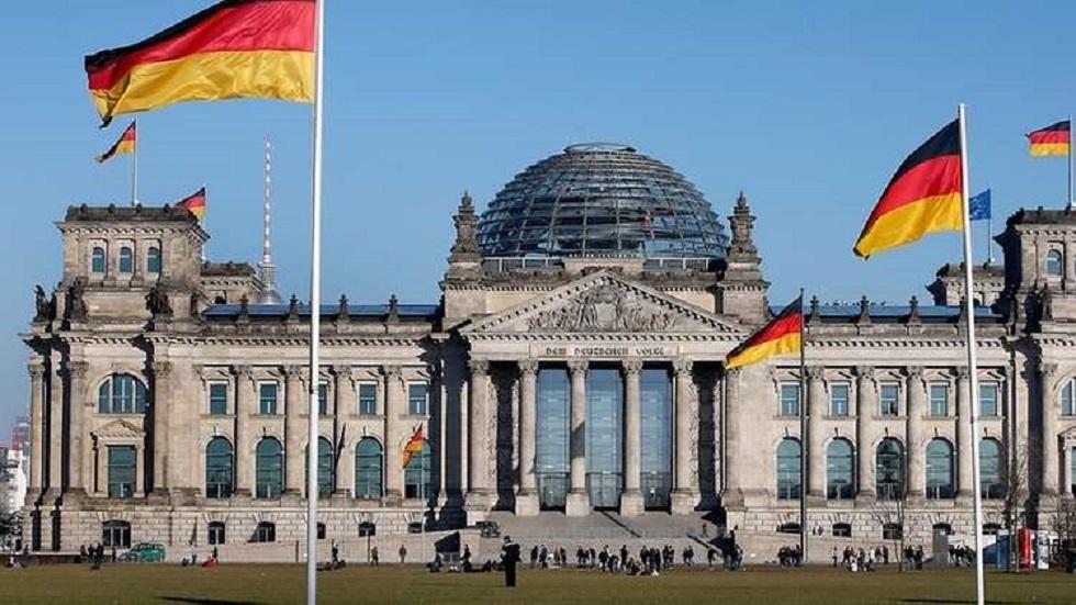 مقر الحكومة الألمانية