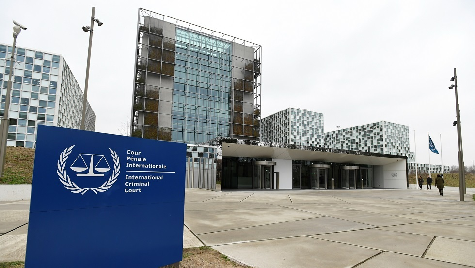 مقر المحكمة الجنائية الدولية في لاهاي