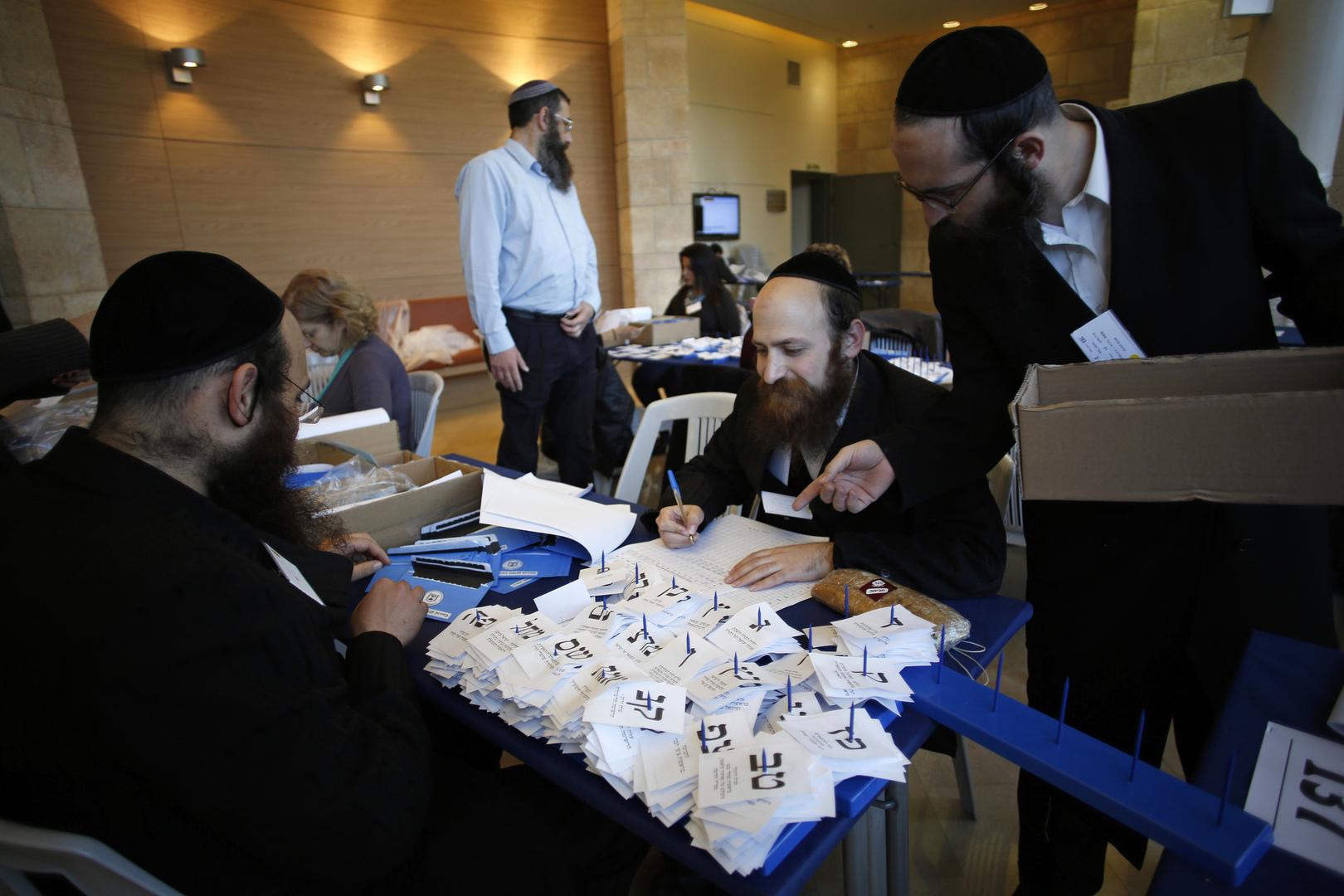 إسرائيل.. 3 أحزاب يمينية تخوض الانتخابات بقائمة موحدة