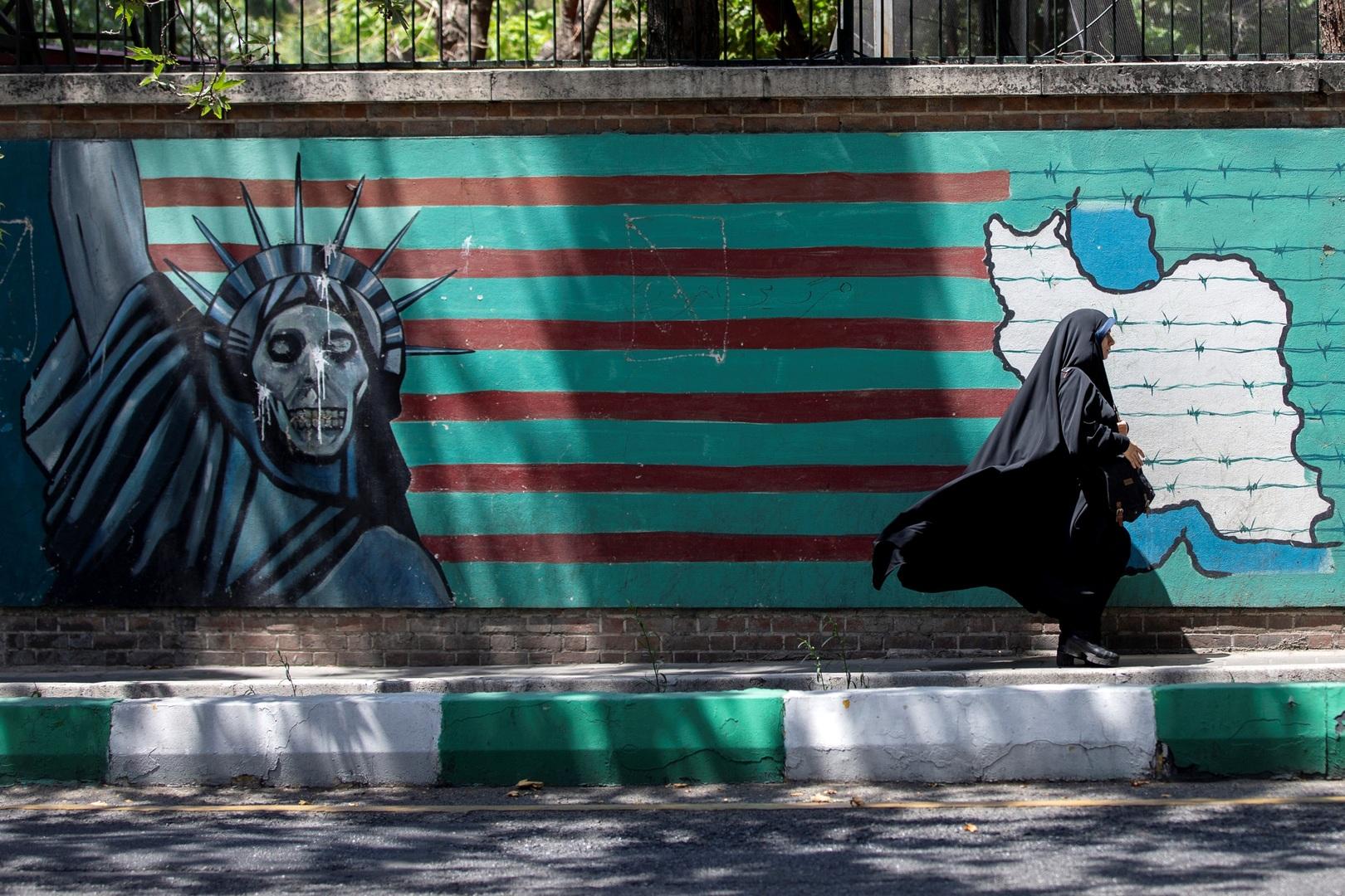 الولايات المتحدة تخسر قضية أمام إيران في إيطاليا